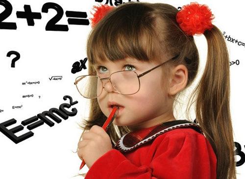 Как воспитать умного ребенка