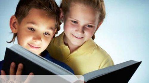 Как воспитывать ребенка 9 лет