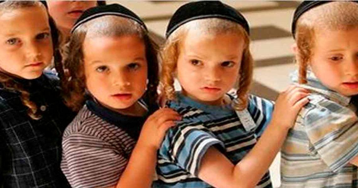 Как воспитывают еврейских детей