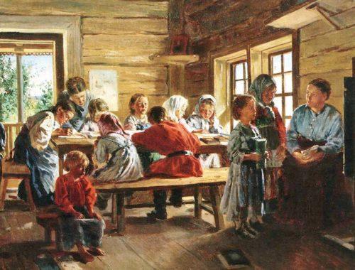 Как воспитывали русских детей