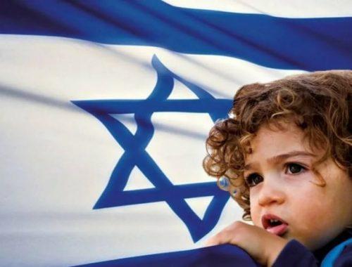 Евреи воспитывают своих детей